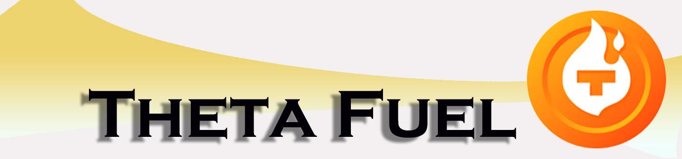 Theta-Fuelロゴ